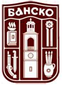 bansko_calendar